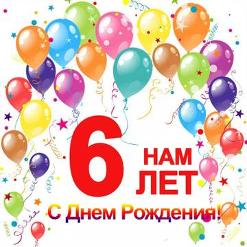 http://s7.uploads.ru/t/qRmcp.jpg