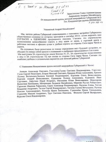 http://s7.uploads.ru/t/qRzbc.jpg
