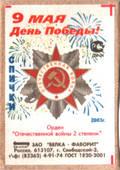 http://s7.uploads.ru/t/qUQNO.jpg