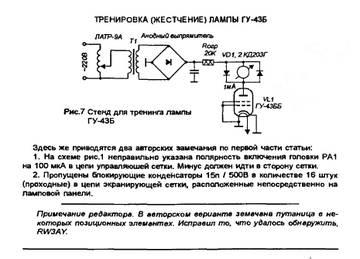 http://s7.uploads.ru/t/qZWui.jpg