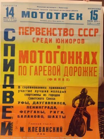 http://s7.uploads.ru/t/qcDoJ.jpg