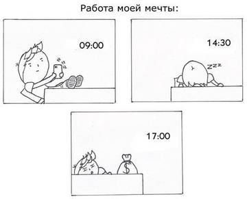 http://s7.uploads.ru/t/qgGwv.jpg