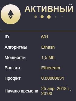 http://s7.uploads.ru/t/qgjmz.jpg
