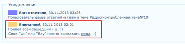 http://s7.uploads.ru/t/qj4J0.png