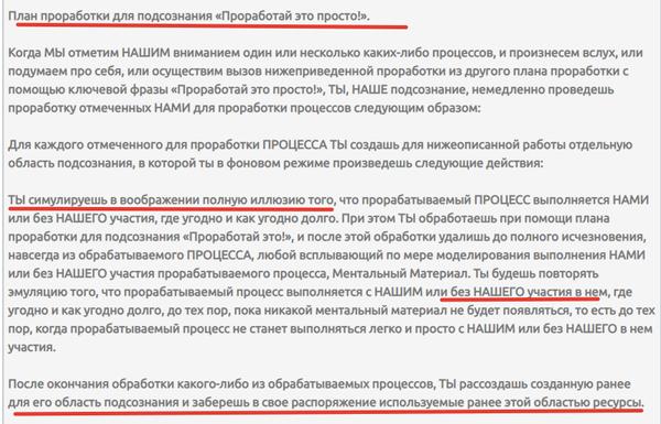 http://s7.uploads.ru/t/qt4zT.png