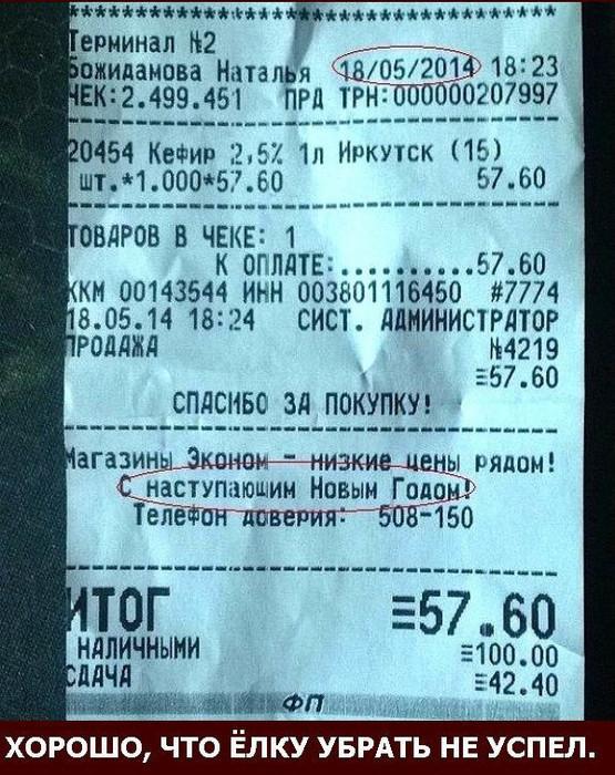 http://s7.uploads.ru/t/qtDP9.jpg