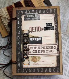 http://s7.uploads.ru/t/qubpZ.jpg