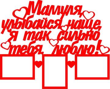 http://s7.uploads.ru/t/qvUup.jpg