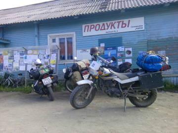 http://s7.uploads.ru/t/qzSKP.jpg