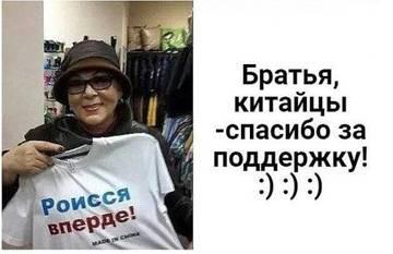 http://s7.uploads.ru/t/r4JSh.jpg