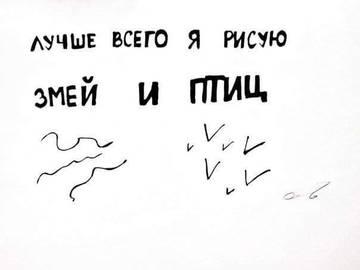 http://s7.uploads.ru/t/r4tPb.jpg