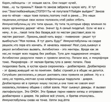 http://s7.uploads.ru/t/r8KBm.png