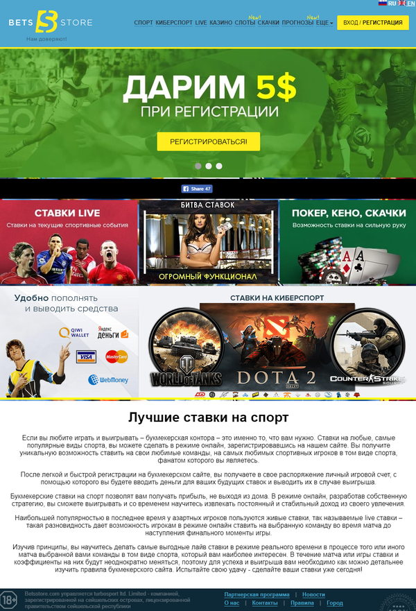 http://s7.uploads.ru/t/r9g7x.png