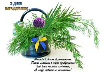 http://s7.uploads.ru/t/rBgGK.jpg