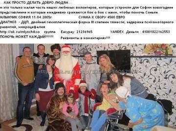 http://s7.uploads.ru/t/rDgc3.jpg