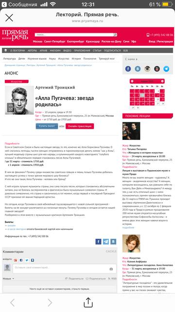 http://s7.uploads.ru/t/rDwNo.png