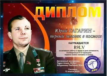 http://s7.uploads.ru/t/rENPO.jpg
