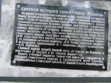 http://s7.uploads.ru/t/rEViz.jpg