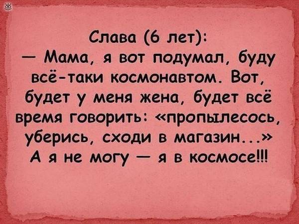 http://s7.uploads.ru/t/rFE5e.jpg