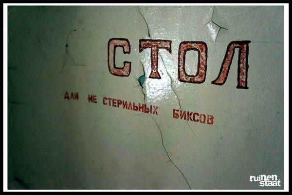 http://s7.uploads.ru/t/rGL56.jpg