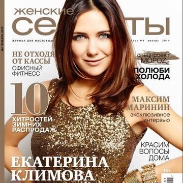 http://s7.uploads.ru/t/rGlXS.jpg
