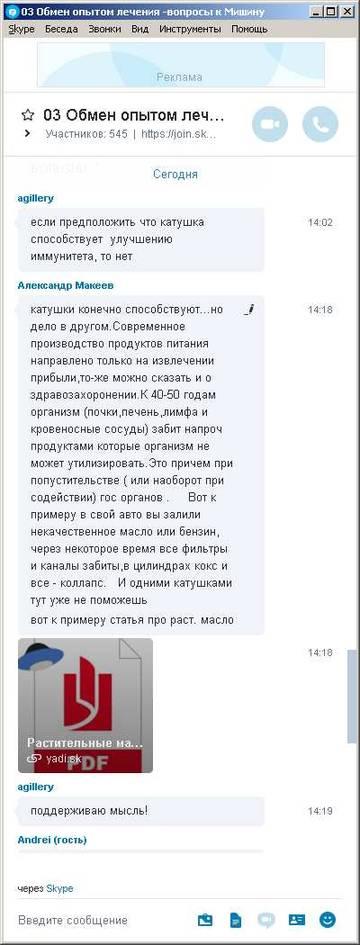 http://s7.uploads.ru/t/rI3g6.jpg