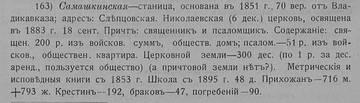http://s7.uploads.ru/t/rIxK6.jpg