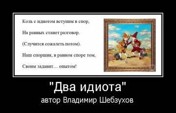 http://s7.uploads.ru/t/rKAad.jpg