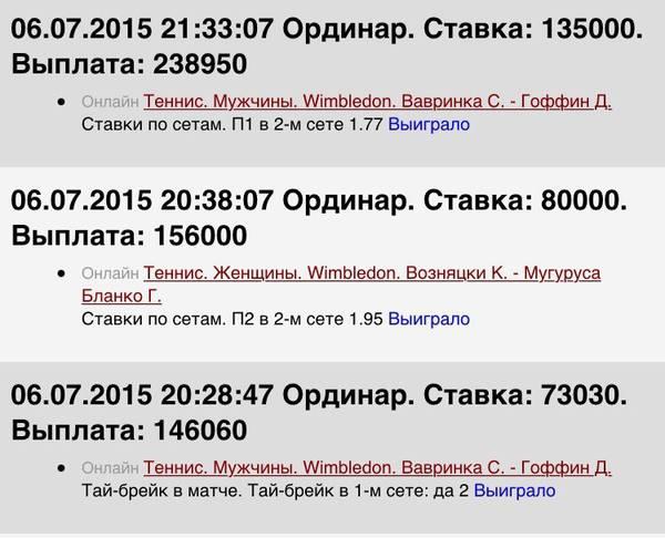 http://s7.uploads.ru/t/rL8mU.jpg