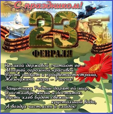 http://s7.uploads.ru/t/rNSV1.jpg