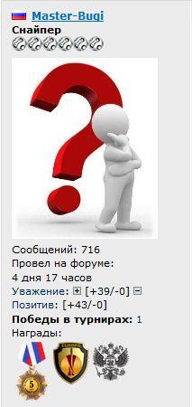 http://s7.uploads.ru/t/rRuLI.jpg