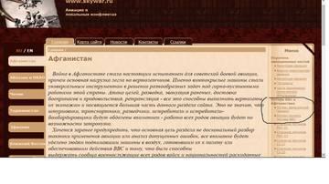 http://s7.uploads.ru/t/rSGo0.jpg