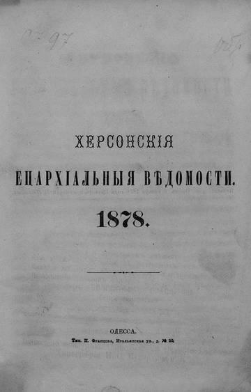 http://s7.uploads.ru/t/rSmwM.jpg