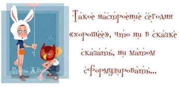 http://s7.uploads.ru/t/rU1dG.jpg