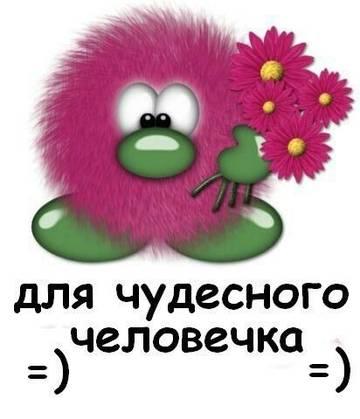 http://s7.uploads.ru/t/rUXuc.jpg