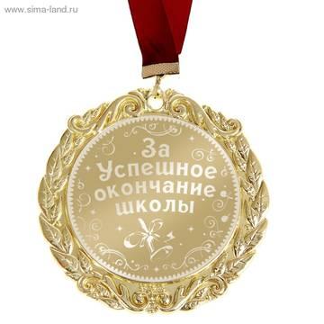 http://s7.uploads.ru/t/rWALi.jpg