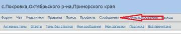 http://s7.uploads.ru/t/rYW7R.jpg