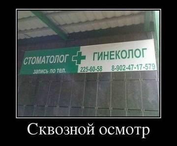 http://s7.uploads.ru/t/rcb9f.jpg