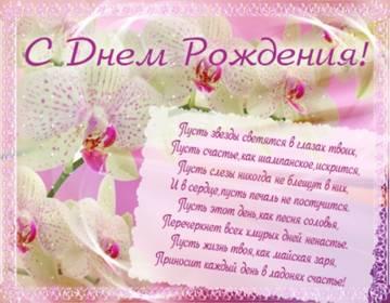 http://s7.uploads.ru/t/rfmvU.jpg