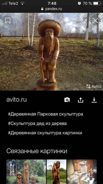http://s7.uploads.ru/t/rhumN.jpg