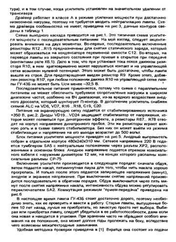 http://s7.uploads.ru/t/rlkK4.jpg