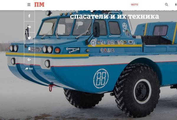 http://s7.uploads.ru/t/rmD93.jpg
