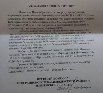 http://s7.uploads.ru/t/rmjdX.jpg