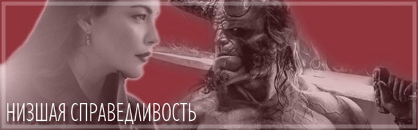 http://s7.uploads.ru/t/rn3JC.jpg