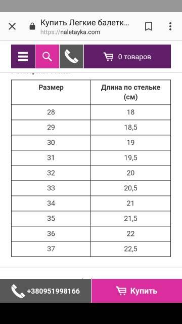 http://s7.uploads.ru/t/roAjh.jpg