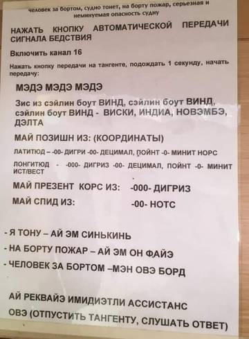 http://s7.uploads.ru/t/rtMjo.jpg