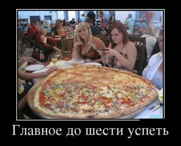 http://s7.uploads.ru/t/rwd1F.jpg