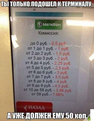 http://s7.uploads.ru/t/s1Qtr.jpg