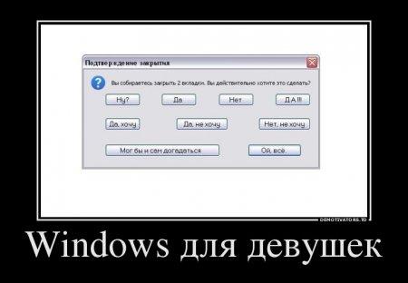 http://s7.uploads.ru/t/s1b9j.jpg