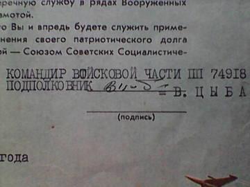 http://s7.uploads.ru/t/s27yg.jpg